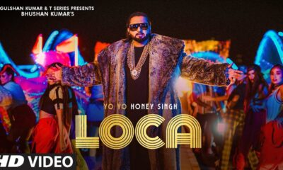 Loca Lyrics